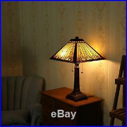 2-Light Tiffany-Style Lamp Art Glass Geometry Shape Table Lamp UL Listed