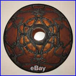Antique Art Nouveau Bronze & Glass 13 Butterfly/Swann Lamp Shade Daum Nancy