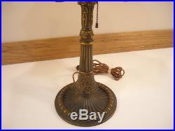 Antique Bradley and Hubbard B&H Art Deco Art Nouveau Slag Glass Lamp