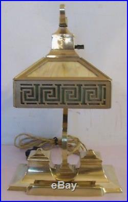 Antique Greek Key Arts & Crafts Bradley & Hubbard Slag Glass Desk Lamp B & H