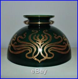 Antique Green Cased Glass Lamp Shade Art Nouveau Student Oil Kerosene Hanging