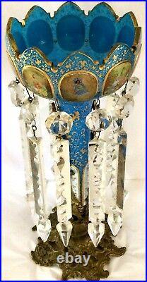 Antique Moser 15Mantle Luster Lamp, Blue & Gold with Ormolu Base & Enameled Panels
