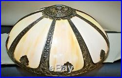 Antique Slag Glass Lamp Shade 8 Panel Large Victorian, Arts & Crafts Nouveau