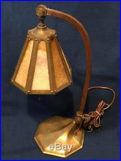 Arts and crafts desk lamp with caramel slag glass shade