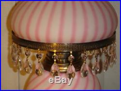 Fenton Rosaline Glass Candy Stripes Limited Edition Lamp Gwtw