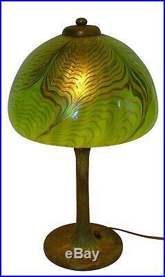 Lundberg Studios Arts and Crafts Art Nouveau Style Art Glass Lamp
