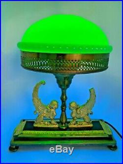 Rare Art Deco Egyptian Revival Uranium/Vaseline Glass Shade & Gold Gilt Lamp
