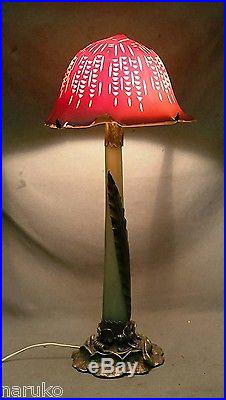 Signed Galle 32h 15 D Large Art Nouveau Style Table Lamp Great Base & Shade