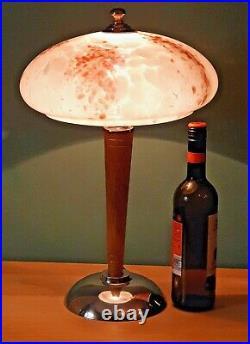 Vintage Art Deco Table/Desk Lamp